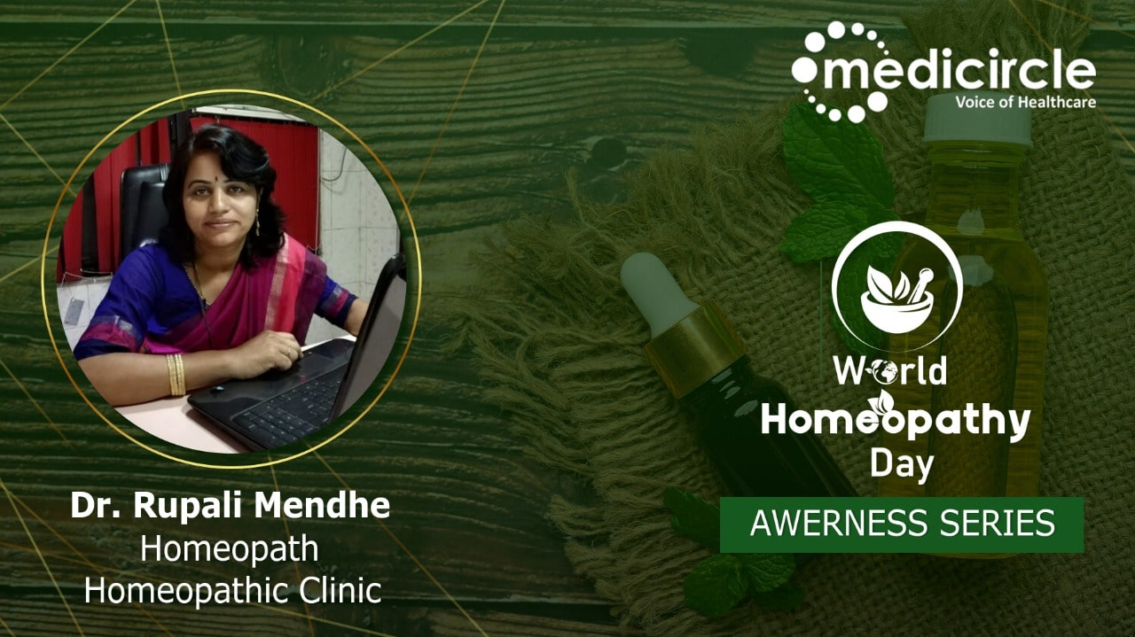 Dr. Rupali Mendhe, Homeopath narrates a real life story to explain whether homeopathic treatment is fast or slow