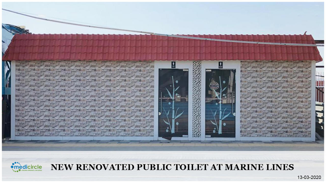 An Eco-friendly & Luxurious Toilet built near Marine Lines Railway Station