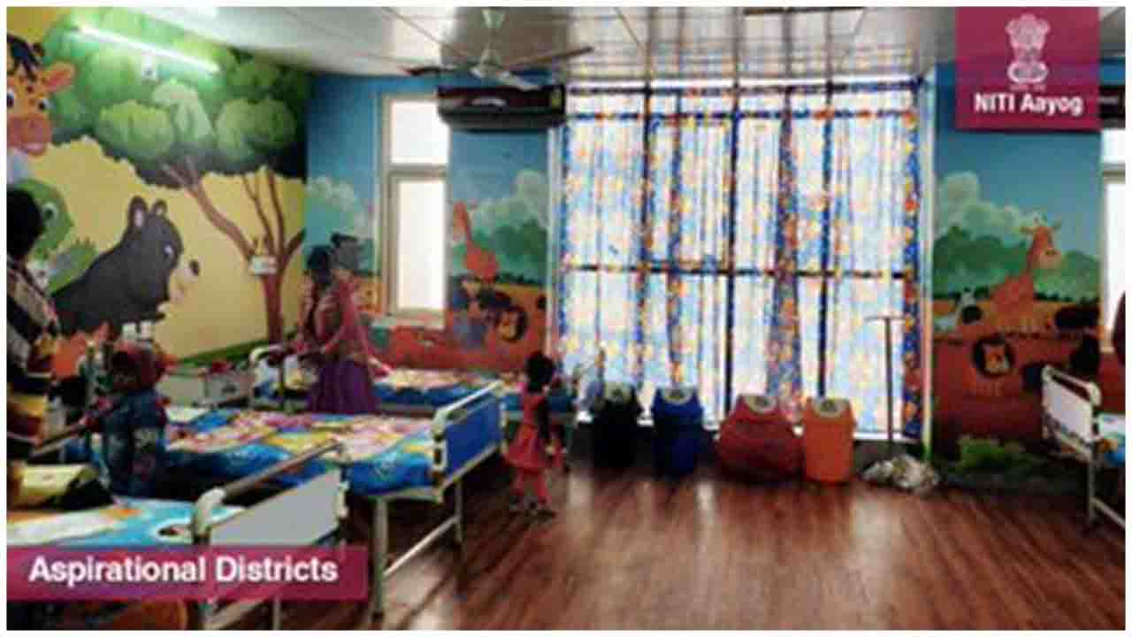 A 32 bedded daycare center at Sadar Hospital Ranchi build to improve the quality of blood transfusion for children with hemophilia, sickle cell anemia, and thalassemia.