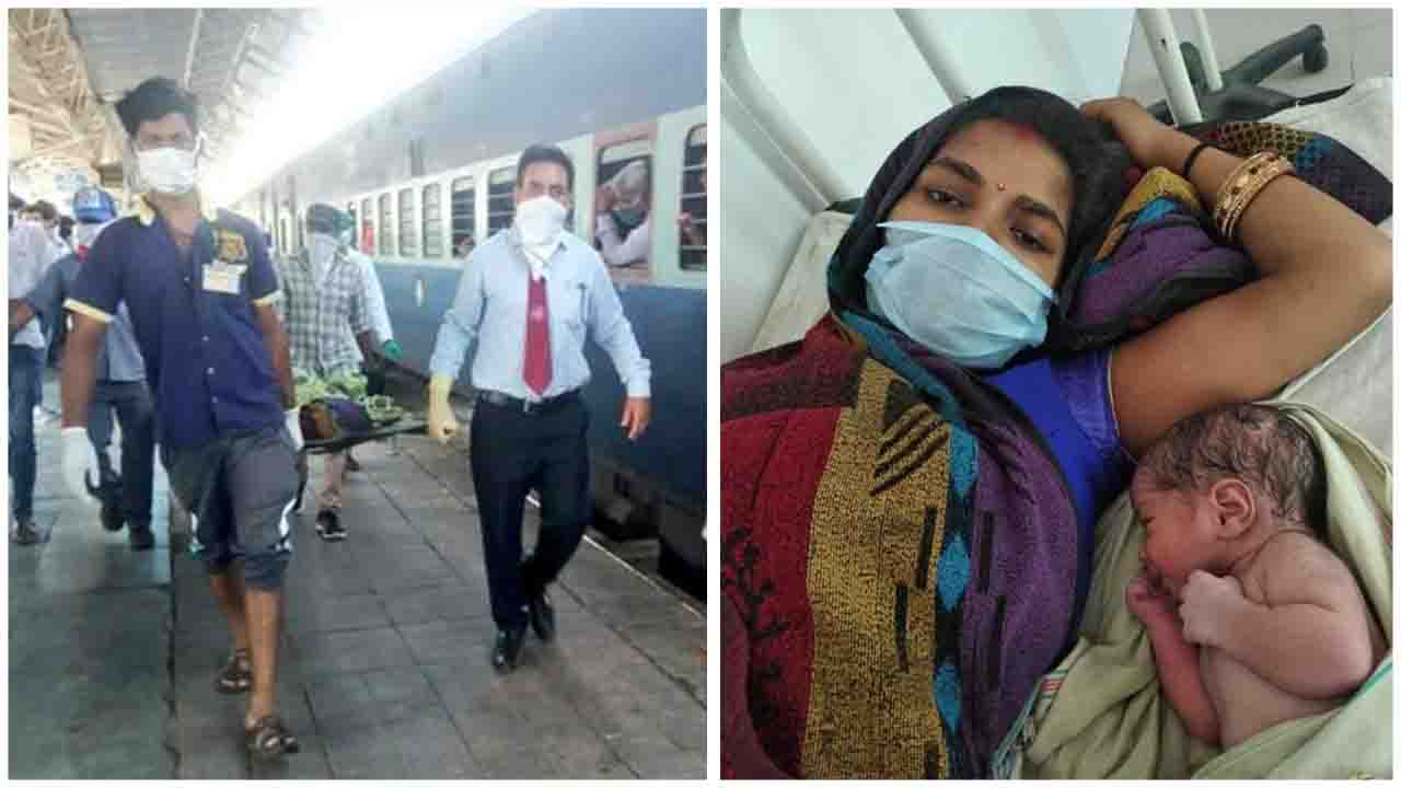 A Shramik Special Train Woman Passenger Gave Birth to a Boy At Ratlam Station with the assistance of a Team of Doctors