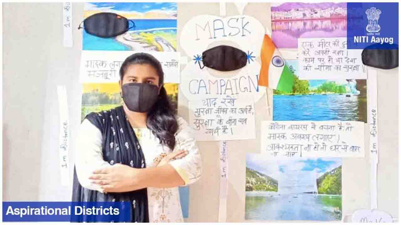 Aspirational District 'Sitamarhi' has launched a campaign to encourage every citizen to wear a mask, practice social distancing & wash hands at regular intervals, with key messaging also available in Maithili.