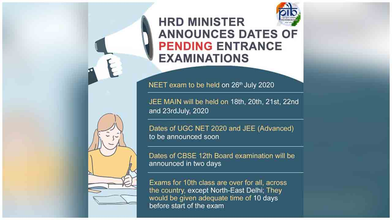 Checkout the dates of pending entrance examinations