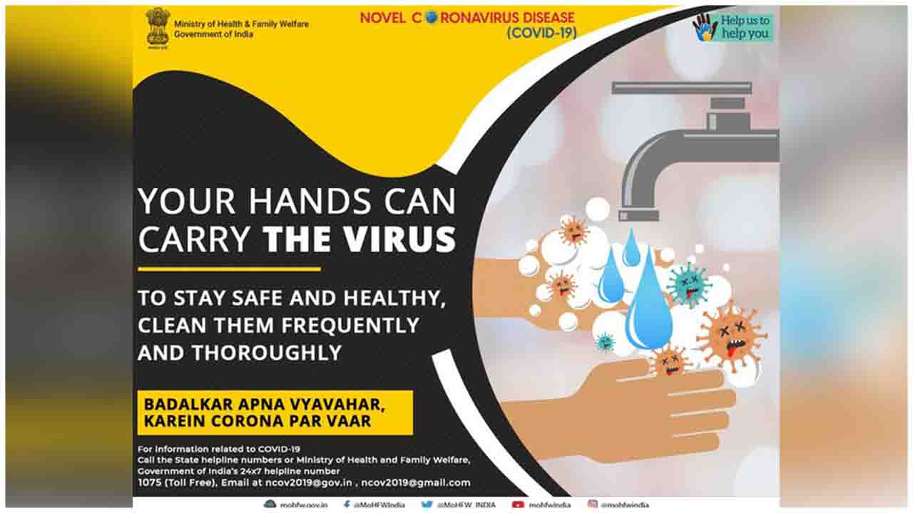 Clean your hands to protect yourself.