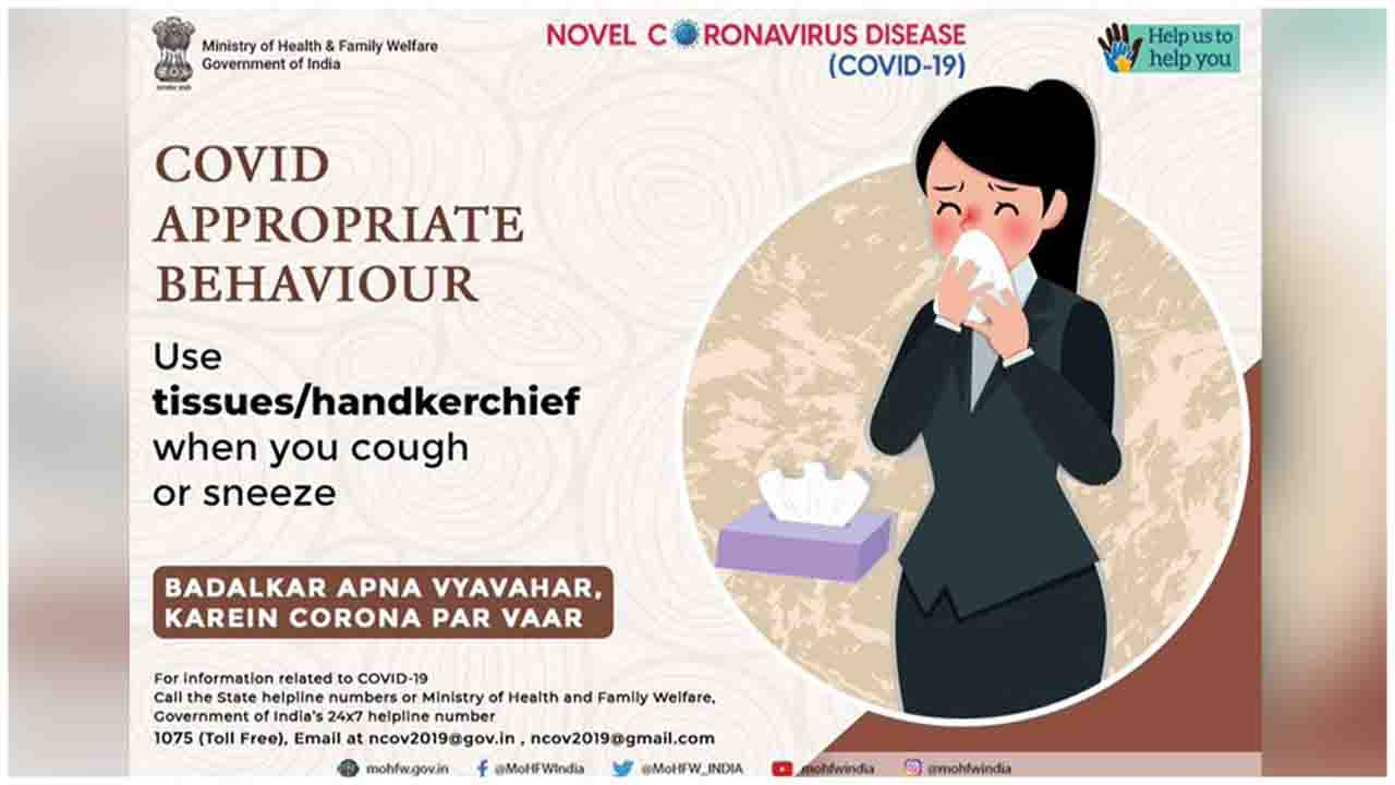 Cover your mouth and nose with tissue/handkerchief while you cough or sneeze. Always remember to dispose off used tissues in closed bins and wash the handkerchief.