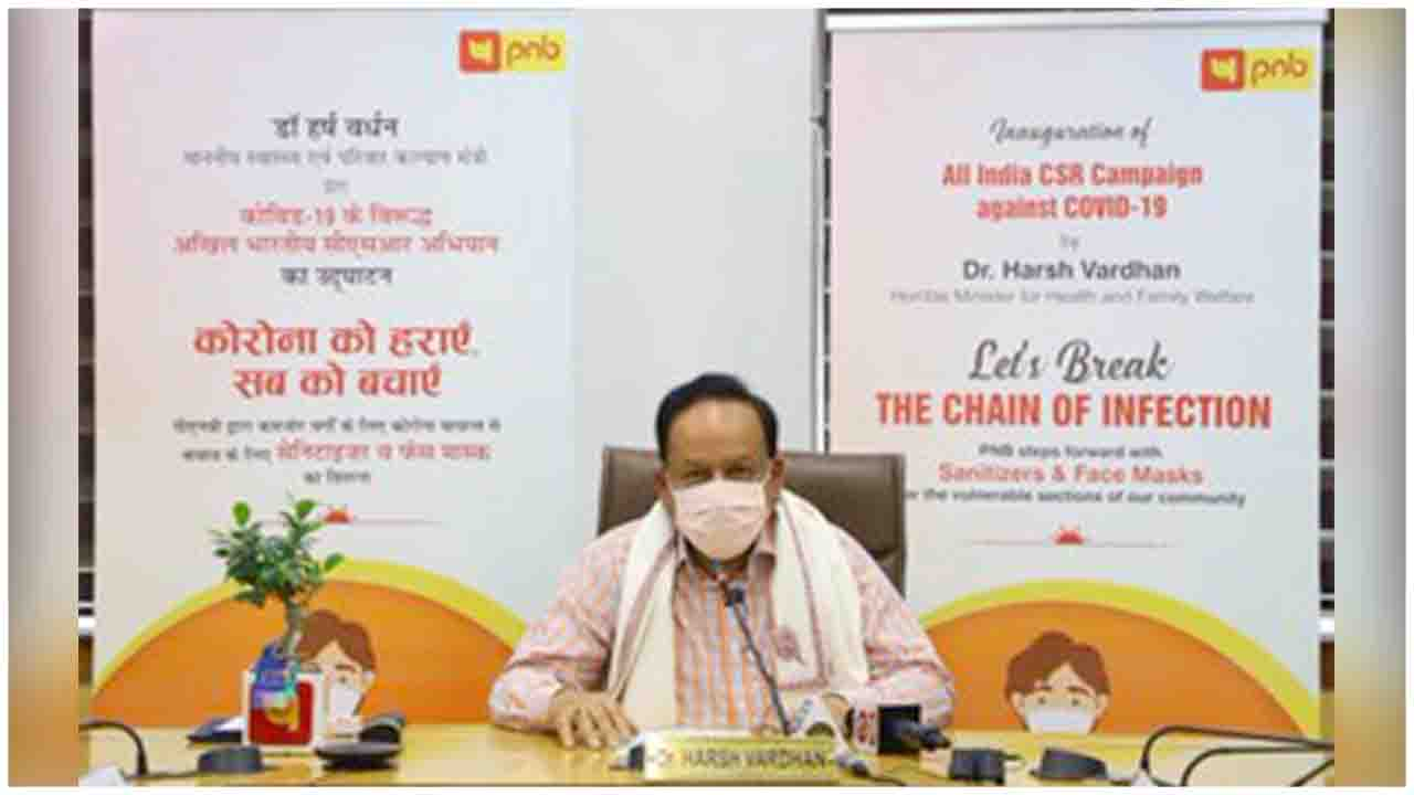 Dr. Harsh Vardhan Launched Punjab National Bank's nationwide CSR campaign under which Masks, sanitizer Etc. will be distributed.