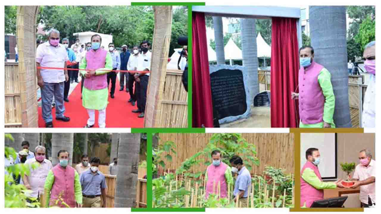 Environment Minister inaugurates Unique Urban Forest at Office of Comptroller and Auditor General of India in New Delhi