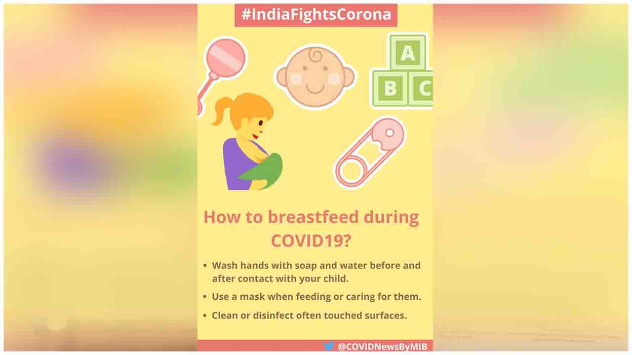 How to breastfeed during COVID19
