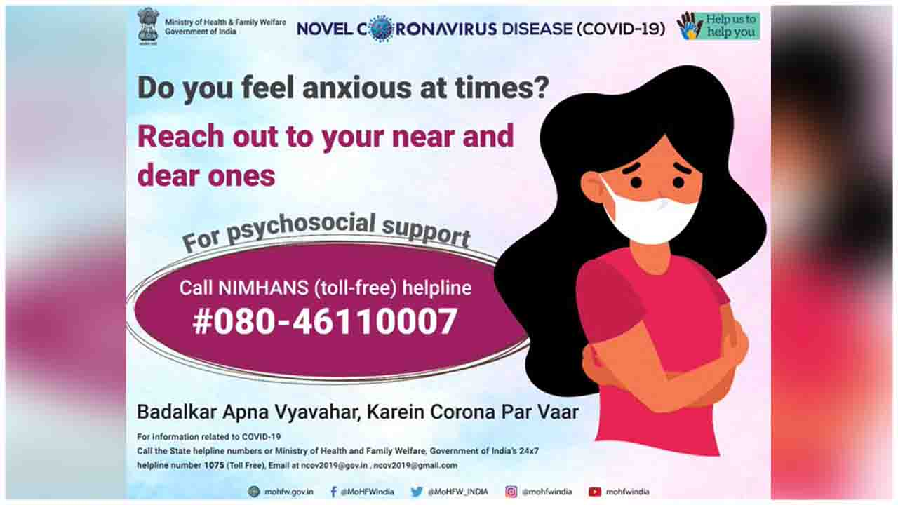 If you are feeling low or depressed, call NIMHANS Toll free 080-46110007.