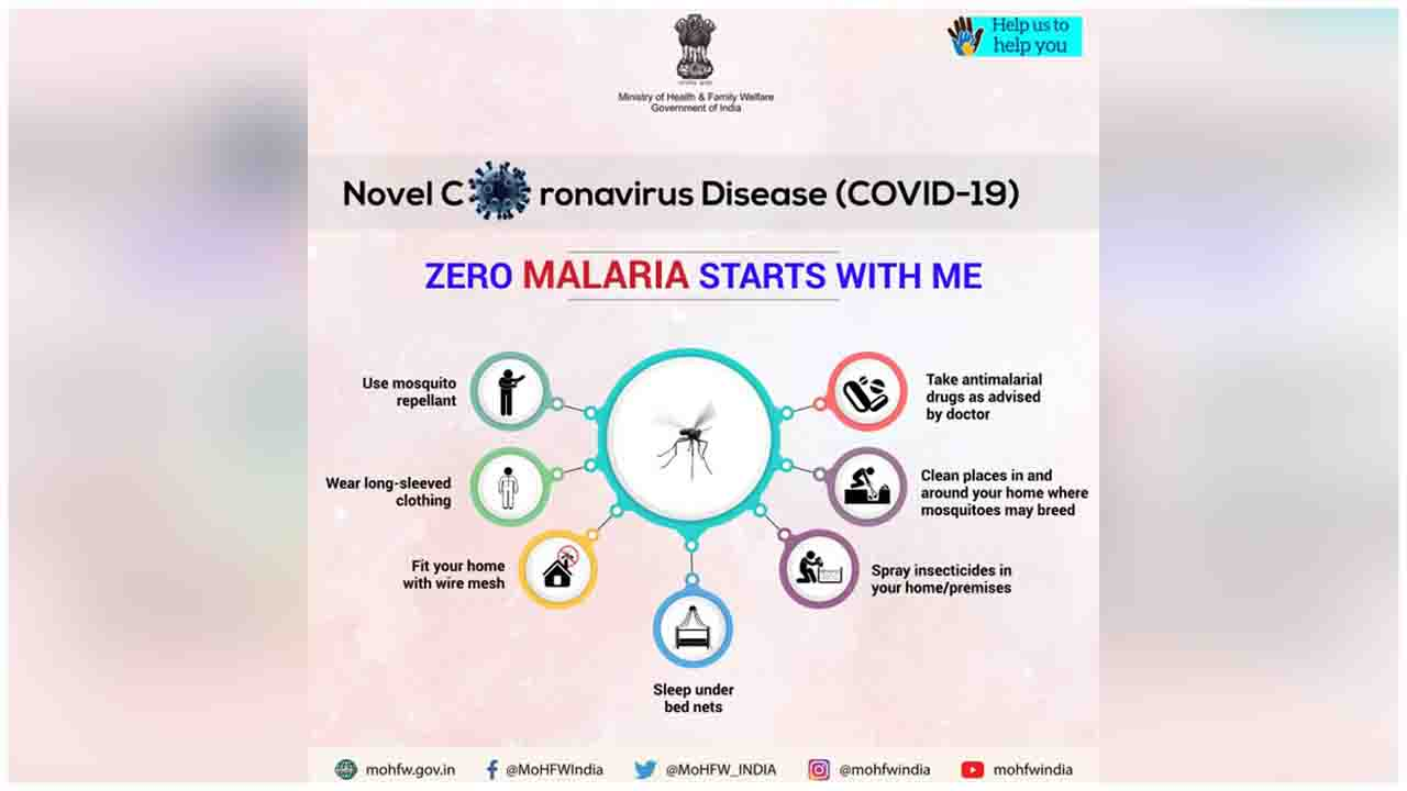 Malaria can also attack in times of COVID19. Take ample precautions to stay protected from Malaria. Let's Beat Malaria with these easy-to-follow methods.
