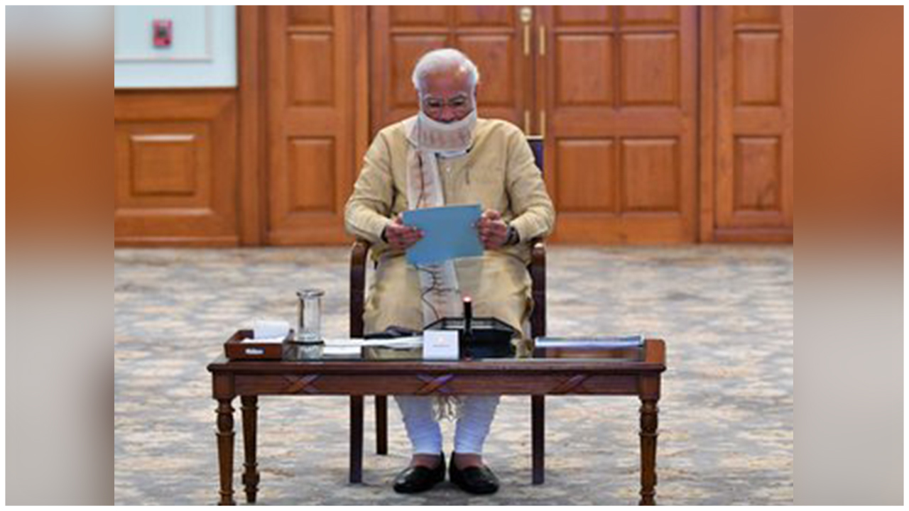 PM Modi holds a review meeting to discuss the education Sector