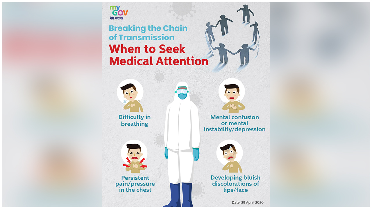 You Should Seek Medical Attention If You Experience Any Of These Symptoms