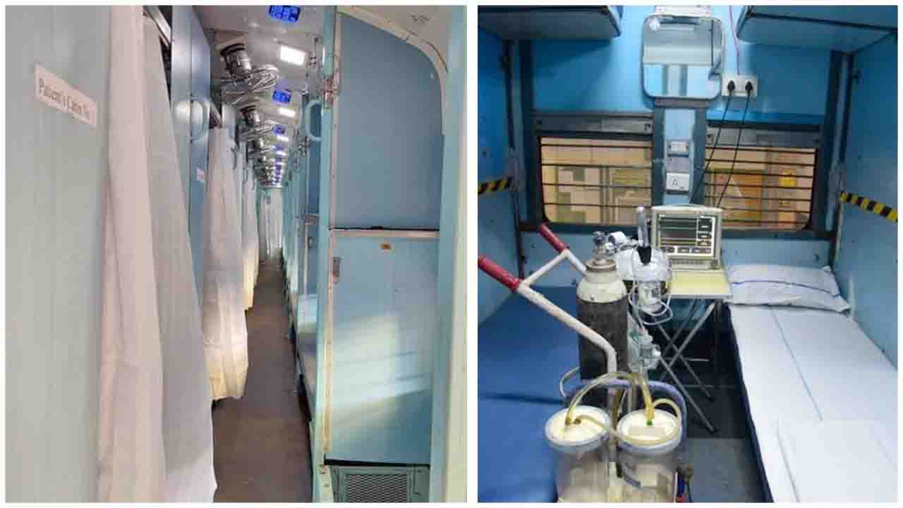 Ministry of Railways converted 5231 non-air-conditioned coaches into isolation coaches