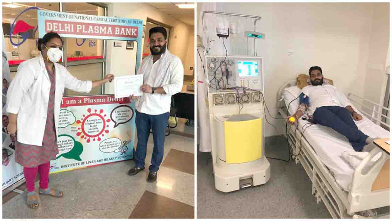 Recovered Covid-19 positive patient donates plasma in India's First Plasma Bank by  Delhi Govt