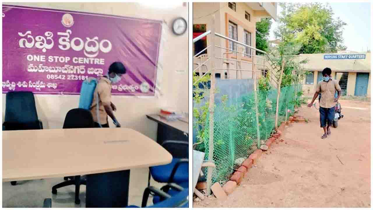 'Sakhi' A One-Stop Centre in Mahabubnagar, Telangana sanitize the building premises on a regular basis To protect the staff and visitors from Coronavirus Infection