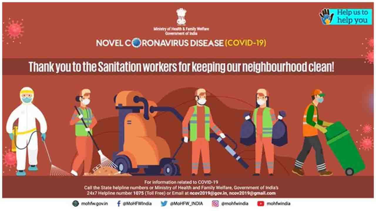 Thanking the sanitation workers who are at the frontline of breaking the #COVID19 chain to keep us safe