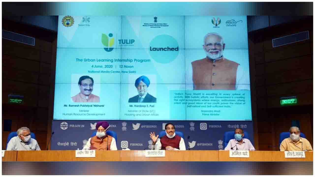 The Union Minister for Human Resource Development launched an online portal for TULIP - The Urban Learning Internship Program, under Smart City Mission, in New Delhi on June 04, 2020