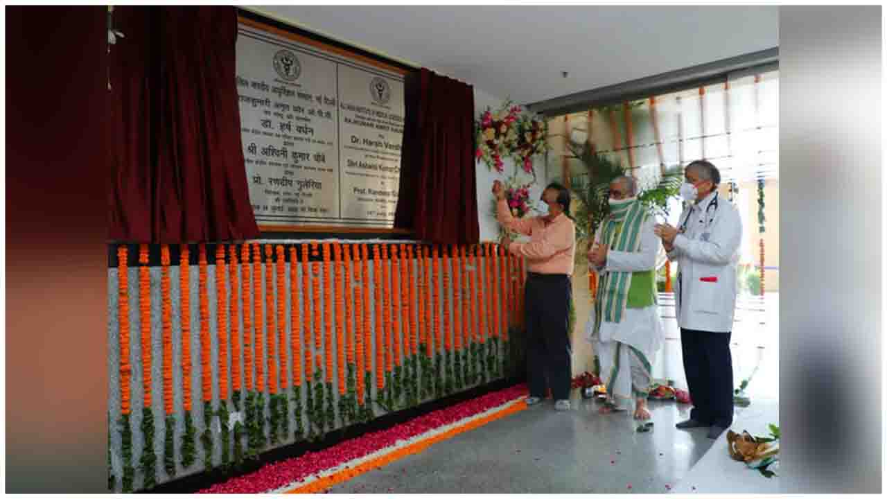 Union Health Minister, Dr. Harsh Vardhan inaugurates 'Rajkumari Amrit Kaur OPD' at AIIMS, Delhi.