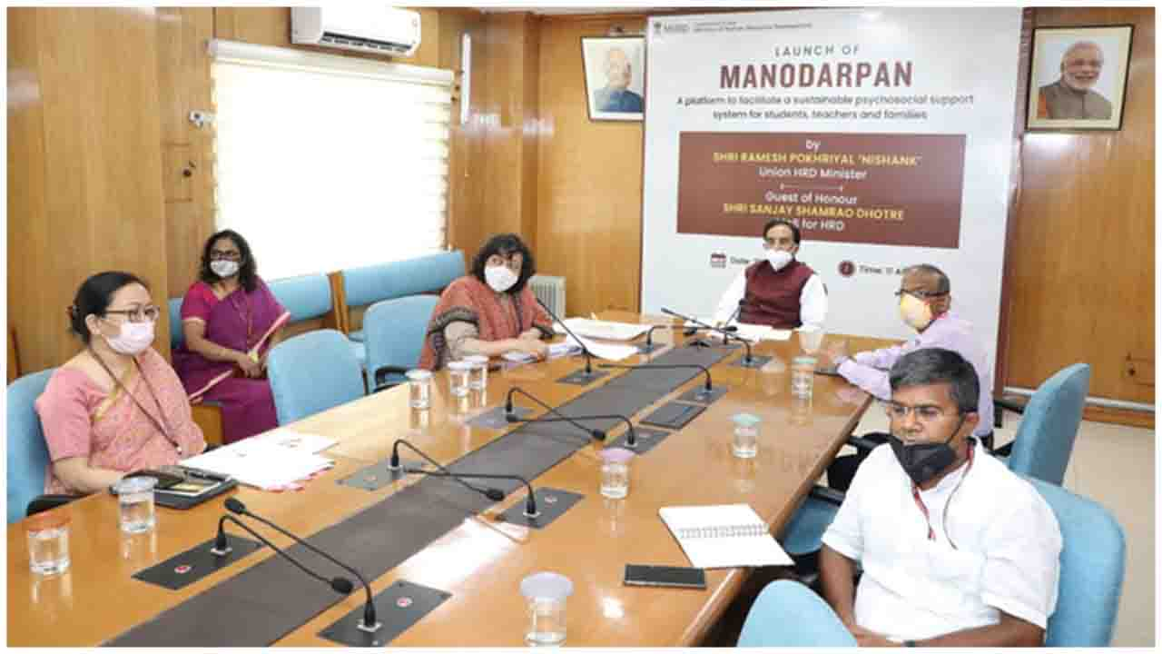 Union HRD Minister Dr. Nishank launches MANODARPAN, an initiative of HRD Ministry to provide psycho-social support to students for their Mental Health and Well-being during the COVID outbreak and beyond.