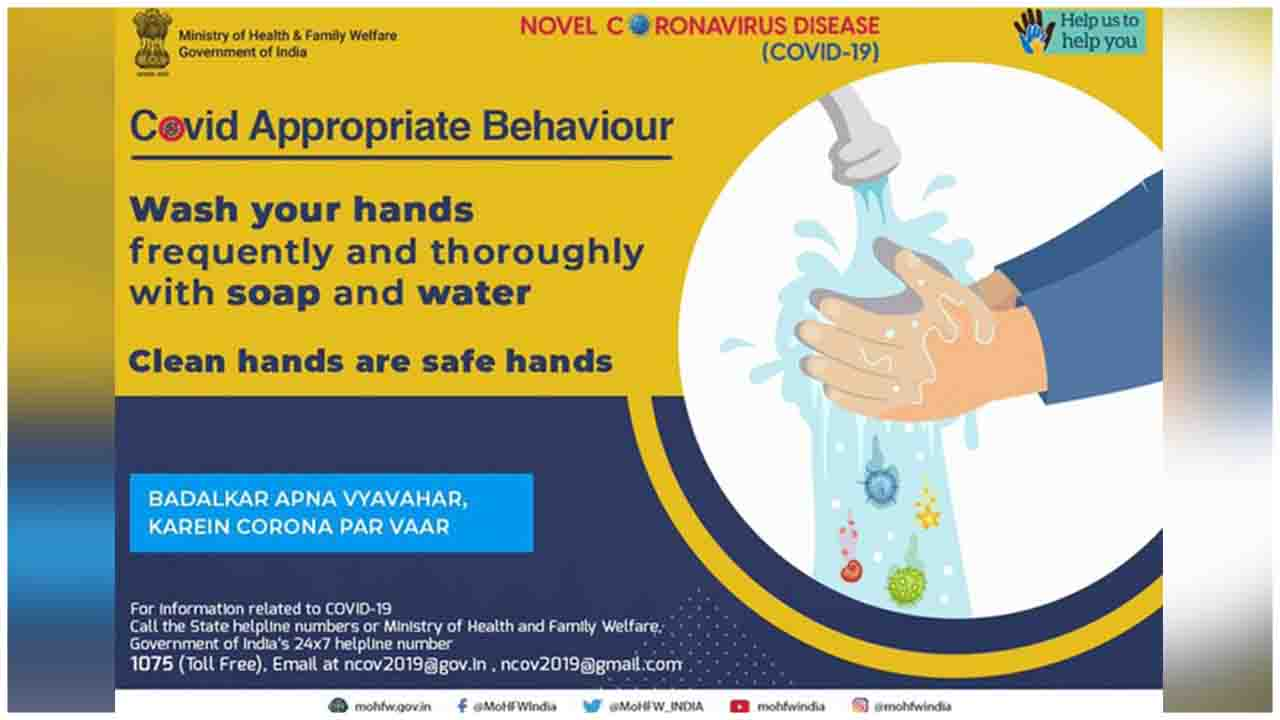 Wash hands frequently and thoroughly with soap and water to protect yourself from COVID19.