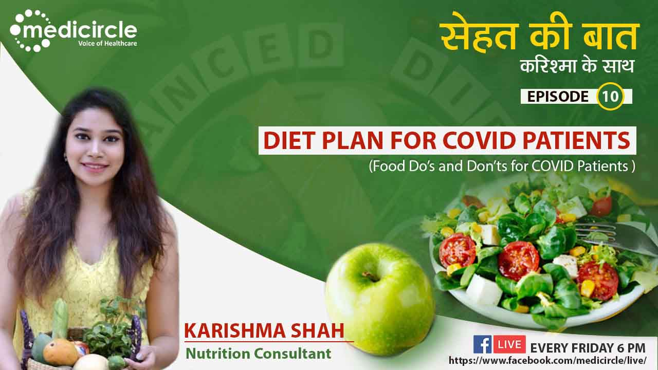 Diet for COVID patients with co-morbidities like diabetes, hypertension & thyroid disorders